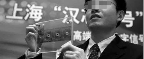排队骗国家钱的,又来了…… 2020年前8个月,中国有近万家企业转投芯片行业 补贴很难有效 高科技最终还是拼制度环境