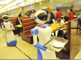 """""""人造肉第一股""""Beyond Meat将在华设厂 长实集团否认出售京沪两地500亿元物业 中国服务机器人市场已占全球市场超1/4"""