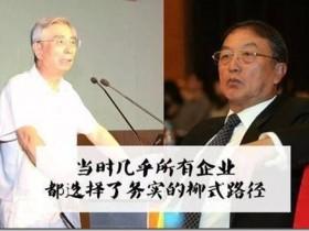 """倪光南:芯片堂吉诃德,若听他的话,中国半导体产业或不止如此。企业家的""""市场派""""与科学家的""""技术派""""之间的对立"""