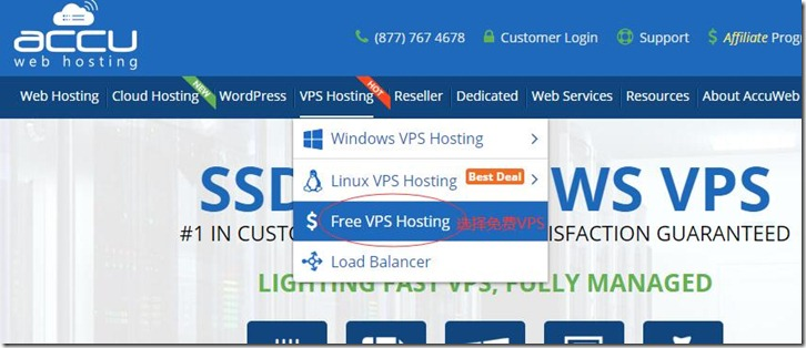 accuwebhosting-free-vps